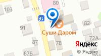 Компания Продовольственный магазин на карте