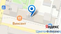 Компания бутик *barker* на карте
