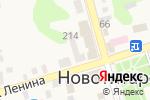 Схема проезда до компании Крайтехинвентаризация-Краевое БТИ, ГУП в Новотитаровской