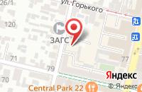 Схема проезда до компании Интерэкспо в Краснодаре