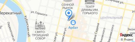 Mon Ami на карте Краснодара