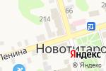 Схема проезда до компании Адвокатский кабинет Васильченко А.П. в Новотитаровской