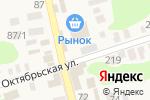 Схема проезда до компании Магазин кондитерских изделий в Новотитаровской