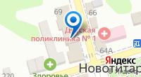 Компания Мастерская по ремонту обуви на Советской (Новотитаровская) на карте