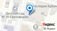 Компания Гомеопатическая поликлиника на карте