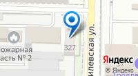 Компания Центр ГИМС МЧС России по Краснодарскому краю, ФКУ на карте