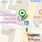 Местоположение компании 23 билета.ру