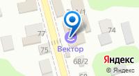 Компания Стэйшнер на карте