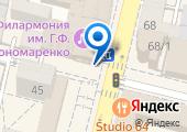 Краснодарская филармония им. Г.Ф. Пономаренко на карте