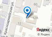 Главное следственное Управление ГУ МВД по Краснодарскому краю на карте