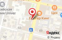 Схема проезда до компании Русский Офсет в Краснодаре