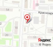Управление опеки и попечительства по Орехово-Зуевскому району и городскому округу Орехово-Зуево