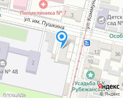 Схема местоположения почтового отделения 353437