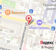 Управление ФСБ России по Краснодарскому краю