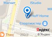 Hoff Home на карте