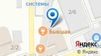 Компания THULE на карте