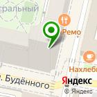 Местоположение компании AeroKing.ru