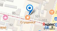 Компания Флёр д Лис на карте