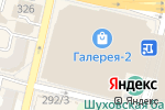 Схема проезда до компании Marusya в Краснодаре