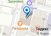 Управление пенсионного фонда РФ в Западном внутригородском округе г. Краснодара на карте