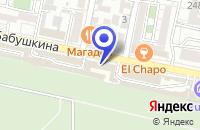 Схема проезда до компании ТФ СОДИ в Краснодаре