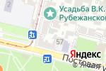 Схема проезда до компании MR.COFFEE в Краснодаре