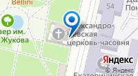Компания Храм-часовня Александра Невского на карте