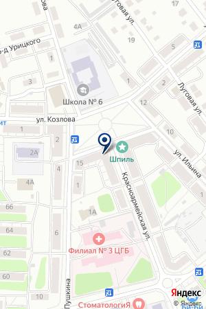 ПРОДОВОЛЬСТВЕННЫЙ МАГАЗИН № 121 на карте Красноармейска