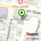 Местоположение компании Концерт.Ру