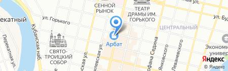 Amati на карте Краснодара