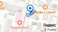 Компания DIM COFFEE на карте