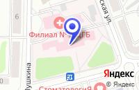 Схема проезда до компании ОРЕХОВО-ЗУЕВСКАЯ ПОЛИКЛИНИКА № 3 в Красноармейске