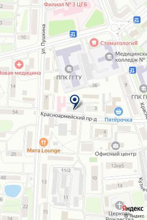 БАНЯ ТЕРРА на карте Красноармейска