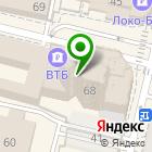 Местоположение компании Управление анализа и развития инвестиционной деятельности Краснодарского края