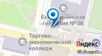 Компания Репетитор Кубани на карте