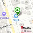 Местоположение компании STIHL ЦЕНТР Краснодар