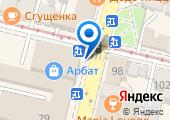 Удостоверяющий Центр Траст на карте