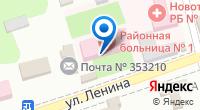 Компания Новотитаровская больница №1 на карте