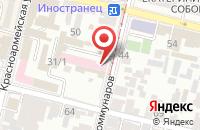 Схема проезда до компании Монолит в Краснодаре