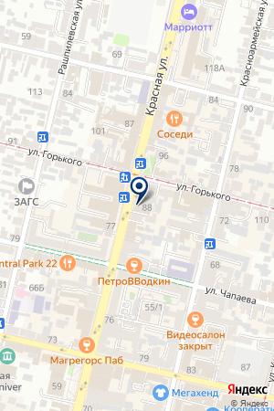 10a97d958fbe7 Freedom, Краснодар — Женская и мужская одежда на ул. Красная, 90