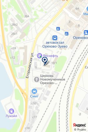 СТРОИТЕЛЬНАЯ ФИРМА МАТАДОР на карте Орехово-Зуево