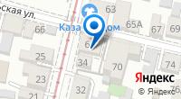 Компания Кубаньтурист на карте