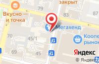 Схема проезда до компании Центр Развития и Поддержки Телерадиовещания в Краснодаре