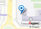 Гимназия №33 на карте