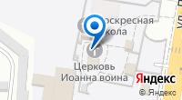 Компания Храм Святого Иоанна Воина на карте