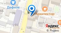 Компания GepatitaNet - интернет магазин на карте