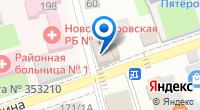 Компания Банкомат, Сбербанк на карте