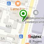Местоположение компании Магазин кальянов