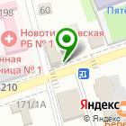 Местоположение компании ELZA Professional