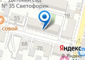 Союз Дорожников Кубани на карте